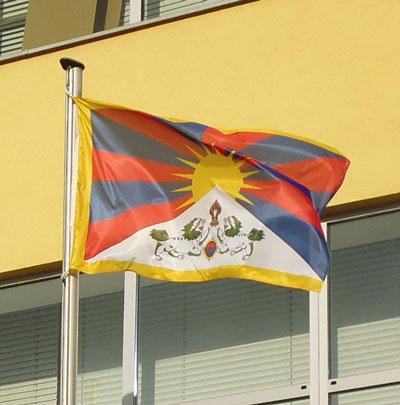 Tibet vlajka
